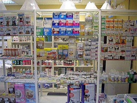 Енвд аптека налоговая вычета по ремонту жилья